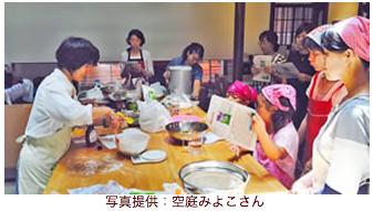 料理教室してみませんか? 米粉の料理教室♪ 7月2日at谷町空庭(大阪市中央区)(2016/7)