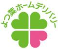 関西よつ葉連合会