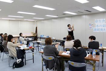 彩生舎の化粧品講習会 〜「水の彩」理解深まる〜(2016/2)