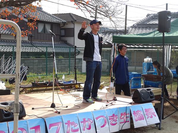 第21回たかつき生協祭り(2017/11/5 原公民館グラウンド)