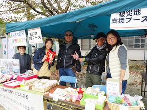 第22回たかつき生協祭り(2018/11/4 原公民館グラウンド)