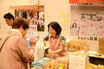 沖縄&よつば 生産者交流会(19/8)
