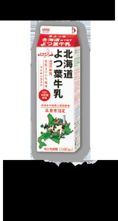 (A)北海道よつ葉牛乳