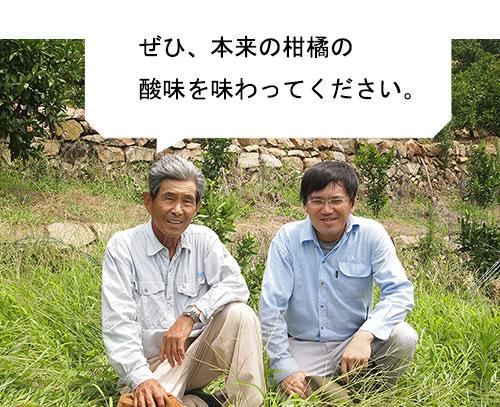 蔵本さん(左)と池田さん