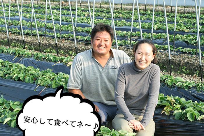 松村さん夫妻